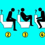 Какую позицию нам нужно выбрать, сидя на унитазе?